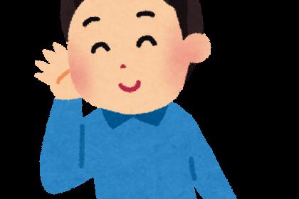 kiku_man